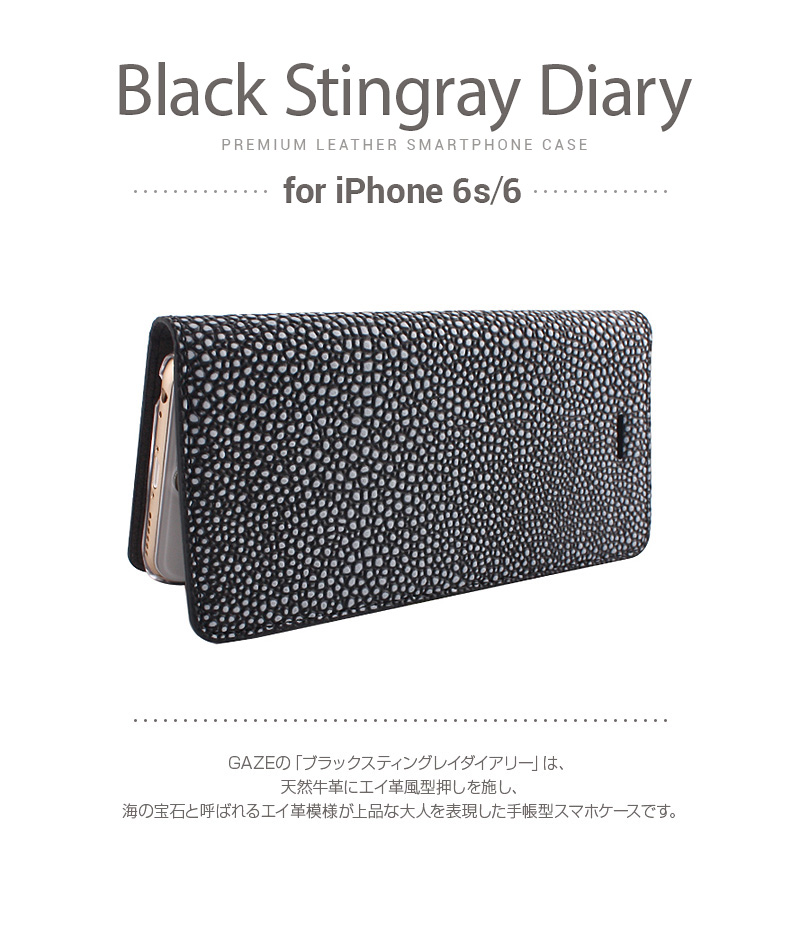 black_stingray_diary02