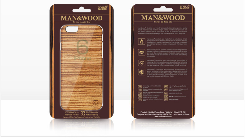 man_wood03