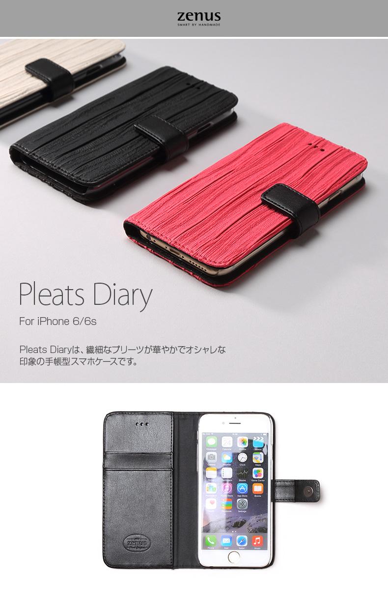 pleats_diary_01
