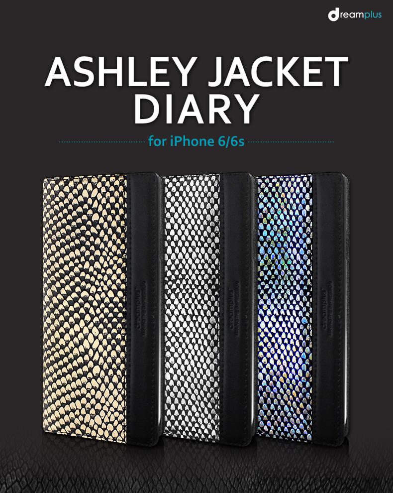 ashleyjacket_01
