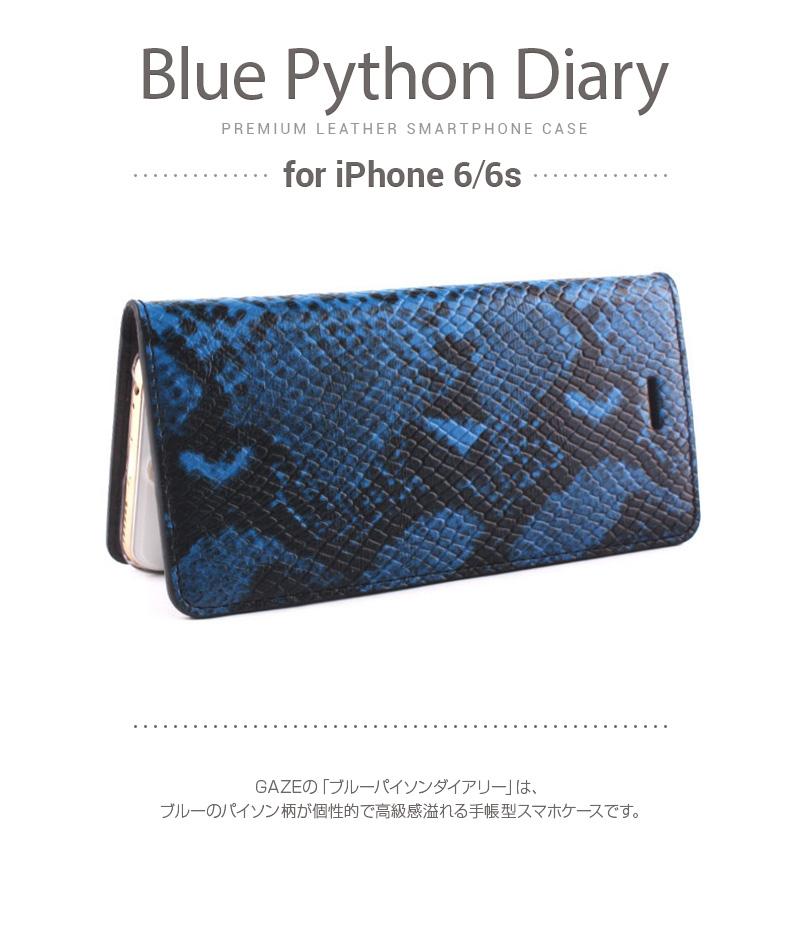 bluepythondiary_01