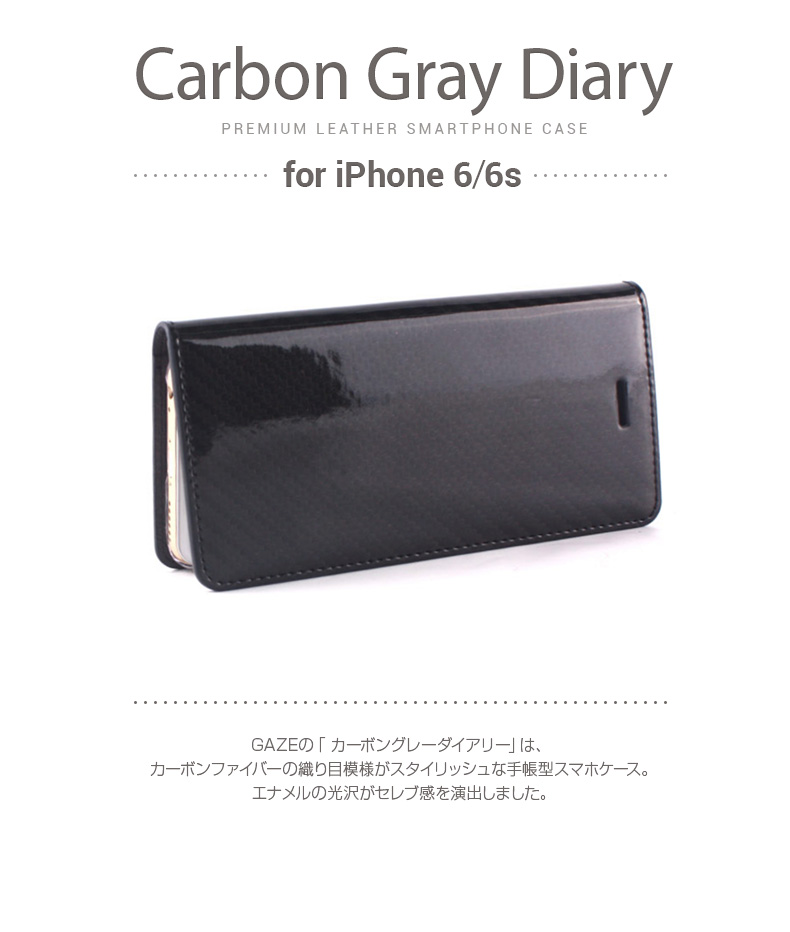 carbongraydiary_02