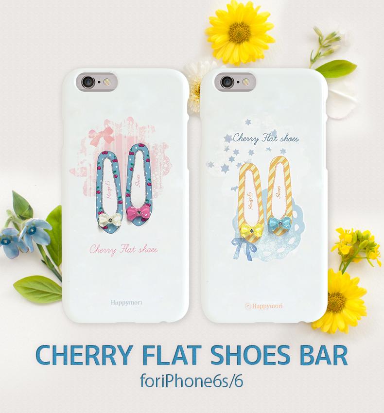 cherryflatshoesbar_01