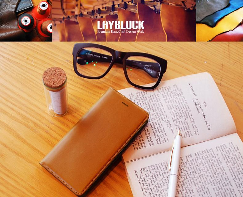 flip_easy_diary_01
