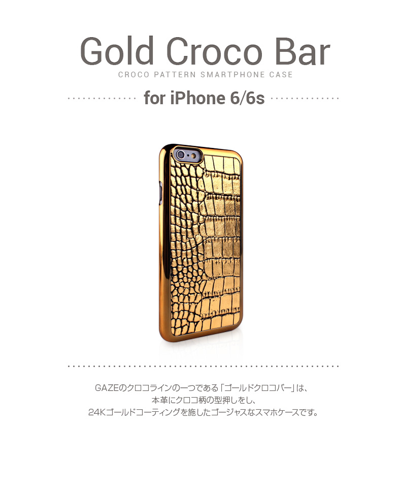 goldcrocobar_02