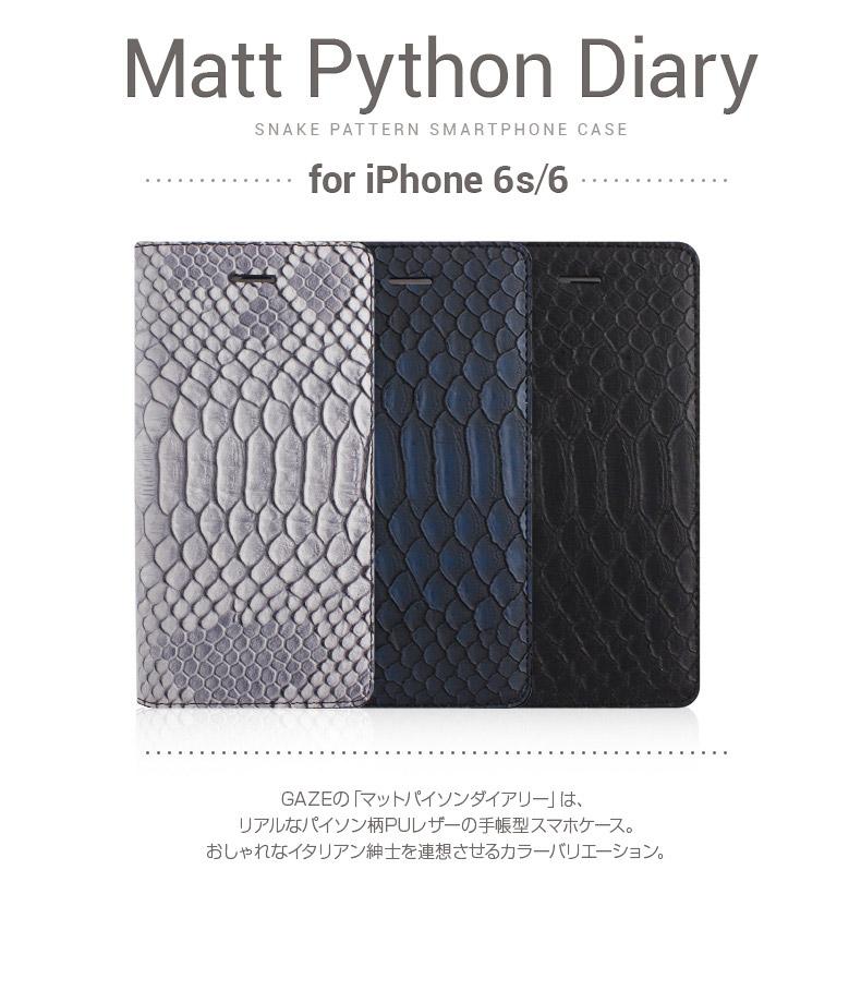 mattpythondiary_01