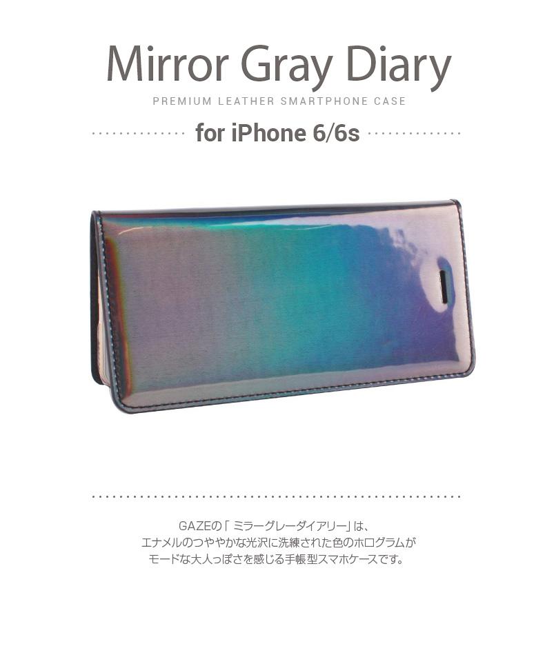 mirrorgraydiary_01