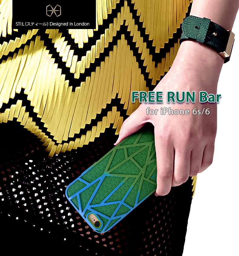 FREE_RUN_Bar_01