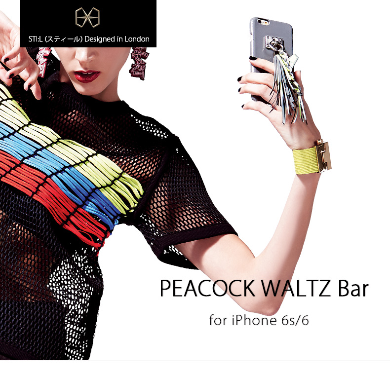 PEACOCK_WALTZ_Bar_01