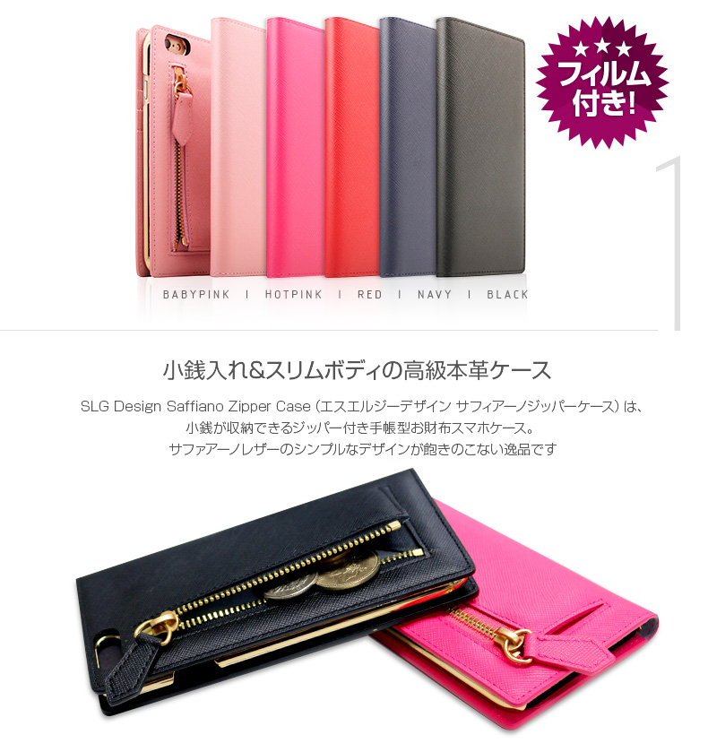 Saffiano_Zipper_Case_02