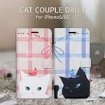黒猫派?白猫派?ネコがデザインされたかわいい手帳型のiPhoneケース