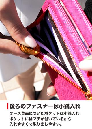 財布としての機能がこれ一つに