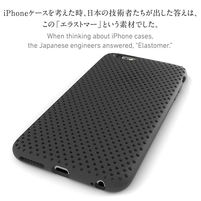 素材のこだわった「日本製エラストマー」