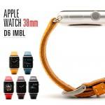 本牛革使用 職人技が光るApple Watchベルト