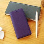 【iPhone6s/6 ケース】Saffiano Flip Case パープル
