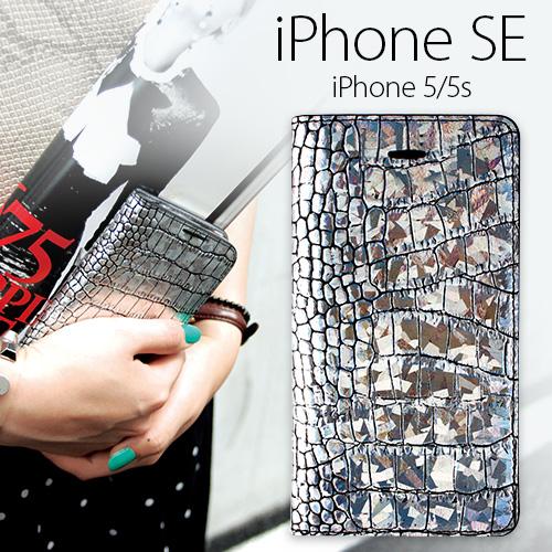 キラキラホログラムのクロコダイル柄が大人可愛い!手帳型iPhone SEケース