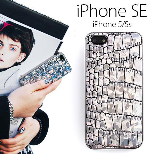 キラキラホログラムとクロコダイル柄が大人可愛い!iPhone SEケース