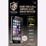 iPhoneフィルム クリスタルアーマー ラウンドエッジ 0.33mmの口コミ・まとめ